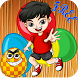 Children 10 Differences Game by Joker Kids Games