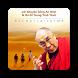 Ánh Sáng Chân Tâm by Tủ Sách Phật Học