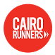 Cairo Runners by LifetimeCode