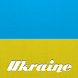 Country Facts Ukraine by Foundero