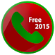 Automatic Call Recorder 2015 by dev game and app