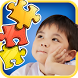 Kids Jigsaw Puzzles by Gamenjoy