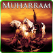 Muharram Wallpapers by TrueIslam