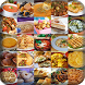 وصفات شهيوات وحلويات بدون نت by apps joudia