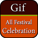 All Festival Celebration With Gif by Creative Gif Store