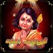 Kandar Anubhuti Tamil (கந்தர் அநுபூதி) by Divine Hub