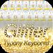 Gold Silver Glitter Theme&Emoji Keyboard by Keyboard Fantasy