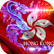 HK Radio Hong Kong by Kor LTD