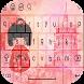 Anime keyboard Theme HD by App seervice