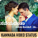 Kannad Video Songs Status 2017 by video4you