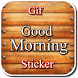 Gif Good Morning Stickers by MR Technologies