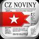 České Noviny by NewsEnterprise.