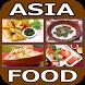 Kumpulan Resep Masakan Asia