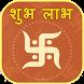 Shubh Labh Choghadiya by ADSL Infotech