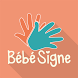 Bébé Signe by Elucyd