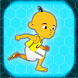 Super Upin Adventure by Anidev Exsod