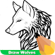 How To Draw Wolves by Teachopolis