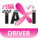 Pink Taxi Drivers by Pink Taxi Egypt