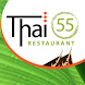 Thai 55 Restaurant by OrderSnapp Inc.