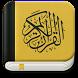 المصحف الكريم - القرآن الكريم by Sudioka