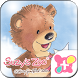 Suzy's Zoo Star Dream Theme by +HOME by Ateam