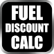 Fuel Discount Calculator by Mighty Nerd Software