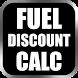 Fuel Discount Calculator by Mighty Nerd Software