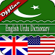 English Urdu Dictionary by NerdCats