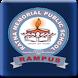 Rampus School Gorakhpur by Jamal Ahmad Siddiqui