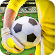 Soccer League Hero 2017 Stars by Bulky Sports