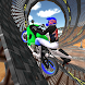 Motorbike Simulator :Cop Car Chase by Fast Racing Games