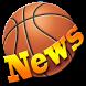 Basketball News by ZenaSoft