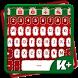 Santa Keyboard by Great Keyboard Themes