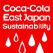 CCEJ Sustainability 2015-2016 by CCEJ.SR.