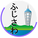 FUJISAWA Strolling Navi by KYOWA EXEO CORPORATION