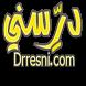 درّسني - البناء العلمي by Dr Saud AlSaadi