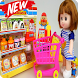 Baby Dolls - ToyPudding TV by Toys Collector