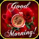 Good Morning Cards by Nitin Kothari