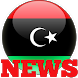 Libya News - Latest News by Goose Apps Corp