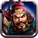 Legend of Three Kingdoms by Heyshell HK Limited