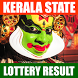 Kerala State Lottery Results by Behind Play