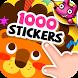 Mega Sticker Book for Kids by SMARTSTUDY
