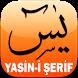 Yasin-i Şerif by İslami Uygulamalar