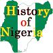 History of Nigeria by Mahendra Seera