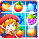 Candy Paradise : Fruit Splash by Game2Play Soft