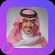 Shilat Abdulaziz least by musiclove