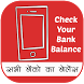 Bank Balance Checker all bank by Raani Apps