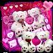 Lovely Pink Teddy Bear Keyboard by Super Cool Keyboard Theme