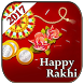 Rakhi wallpaper 2017
