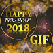 New Year HD Gif 2017 - 2018